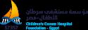 Children's Cancer Hospital 57357, Cairo, Egypt