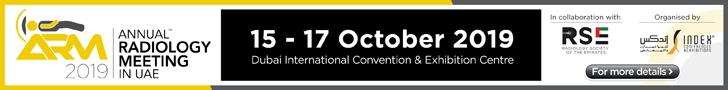 Annual Radiology Meeting |15-17 October 2019 | Dubai, UAE