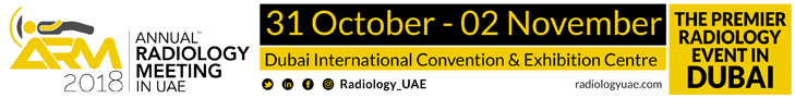 Annujal Radiology Meeting | Dubai, UAE