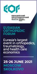 Eurasian Orthopedic Forum (EOF)