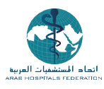Arab Hospitals Federation