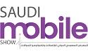 Saudi Mobile Show | Virtual Event