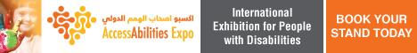 AccessAbilities 2017 |7-9 November 2017 | Dubai, UAE