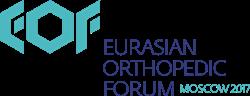 Eurasian Orthopedic Forum   29-30 June 2017   Moscow, Russia