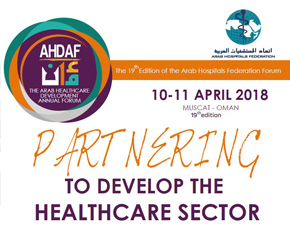 AHDAF | Partnering to Develop the Healthcare Sector
