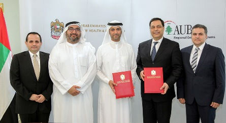 Ministry of Health & Prevention signs MoU with American University of Beirut for vocational training