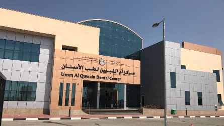UAE Ministry of Health and Prevention announces the opening of Umm Al-Quwain Dental Center in Al Qarain