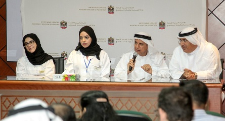 UAE Ministry of Health and Prevention performs first successful cochlear implant of 'Help me hear' program