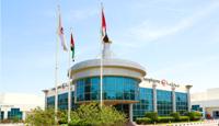 Neopharma obtains European GMP Approval for Abu Dhabi facility